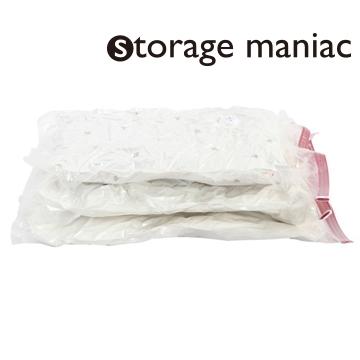 StorageManiac 3-Pack Extra Large Size Vacuum-Sealed Bag Space Saver Vacuum Seal  sc 1 st  StorageManiac - The Original Storage and Organization Store & StorageManiac - The Original Storage and Organization Store