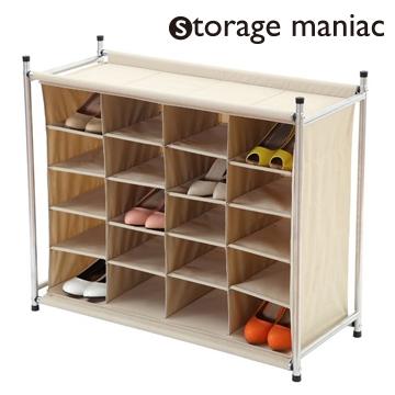 e7b783cee7d3 StorageManiac - The Original Storage and Organization Store