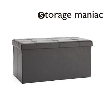 Incredible Storagemaniac The Original Storage And Organization Store Cjindustries Chair Design For Home Cjindustriesco